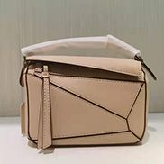 ADRIENNE MINI GEOMETRY LEATHER BAG BEIGE
