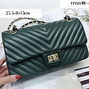 Adele V Shape Lambskin Leather Flap Bag Green