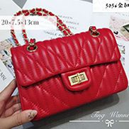 Adele Quilted Lambskin Leather Flap Mini Bag Red